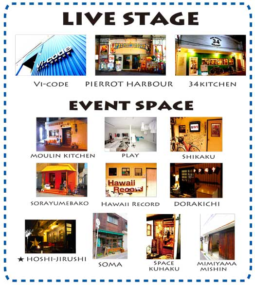 LIVE STAGE  EVENT SPACE